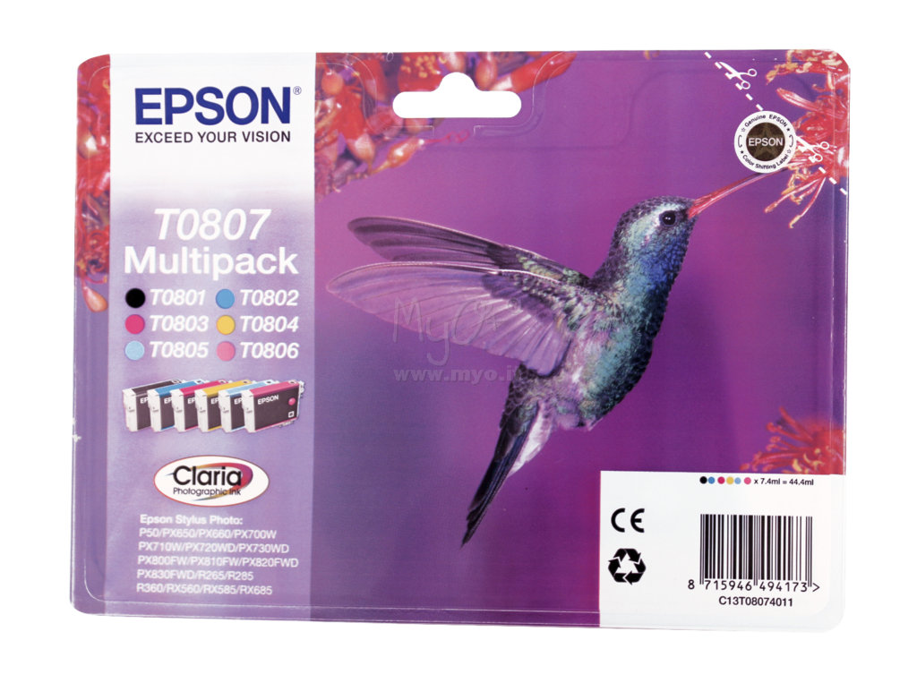 Epson Photo Printing Software